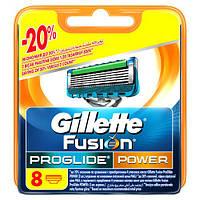 Сменные кассеты для бритья 8 шт Fusion ProGlide Power (Original) - Gillette, фото 1
