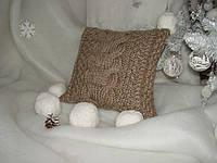 Подушка декоративная диванная вязаная ручной работы.