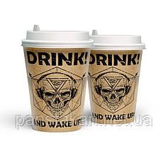 """Бумажные стаканчики """"Крафт Drink"""" 175 мл 50 шт (30/1500) КР69-70"""