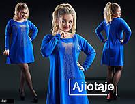 Платье плечи лодочкой франц трикотаж со стразами 48,50,52,54