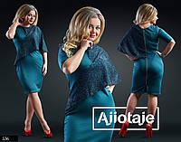 af30cf79ea2 Платье дайвинг оптом в Украине. Сравнить цены
