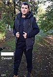 Костюм мужской теплый тройка 48,50,52,54, фото 4