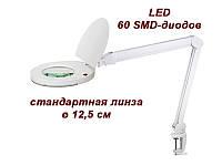 Косметологическая Лампа лупа с креплением к столу мод. 6025-8 LED (5D)
