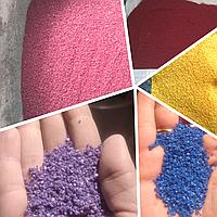 Цветной мраморный песок 1-1,5 мм
