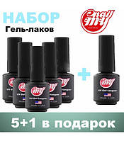 Набор гель-лаков MY NAIL 5+1