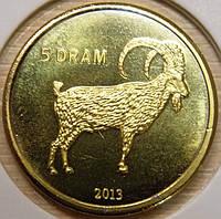 Монета Нагорного Карабах 5 драм 2013 Г. Тур