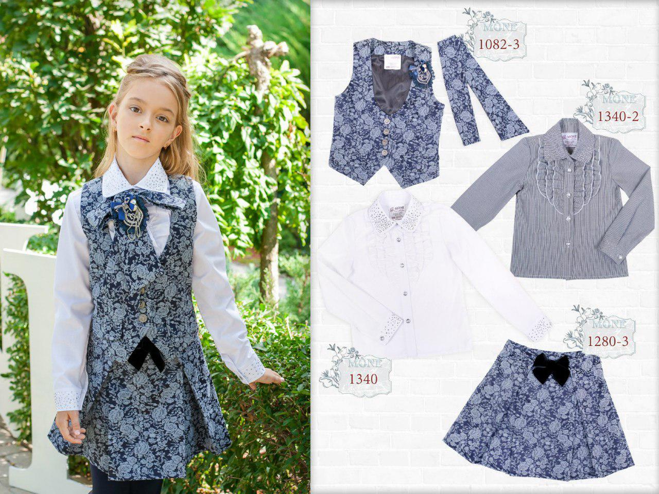 Школьная серая блузка Моне р-ры 122