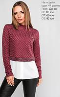 Модная кофта-блузка бордового цвета. Материал: ангора + креп шифон
