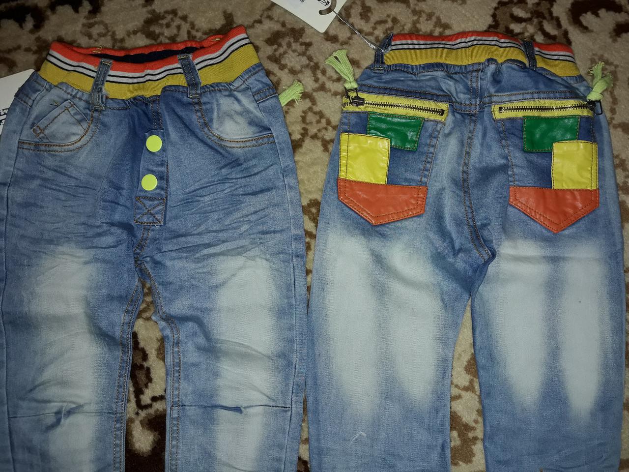 Детские джинсы на мальчика! 110р и 120р