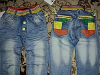 Детские джинсы на мальчика!