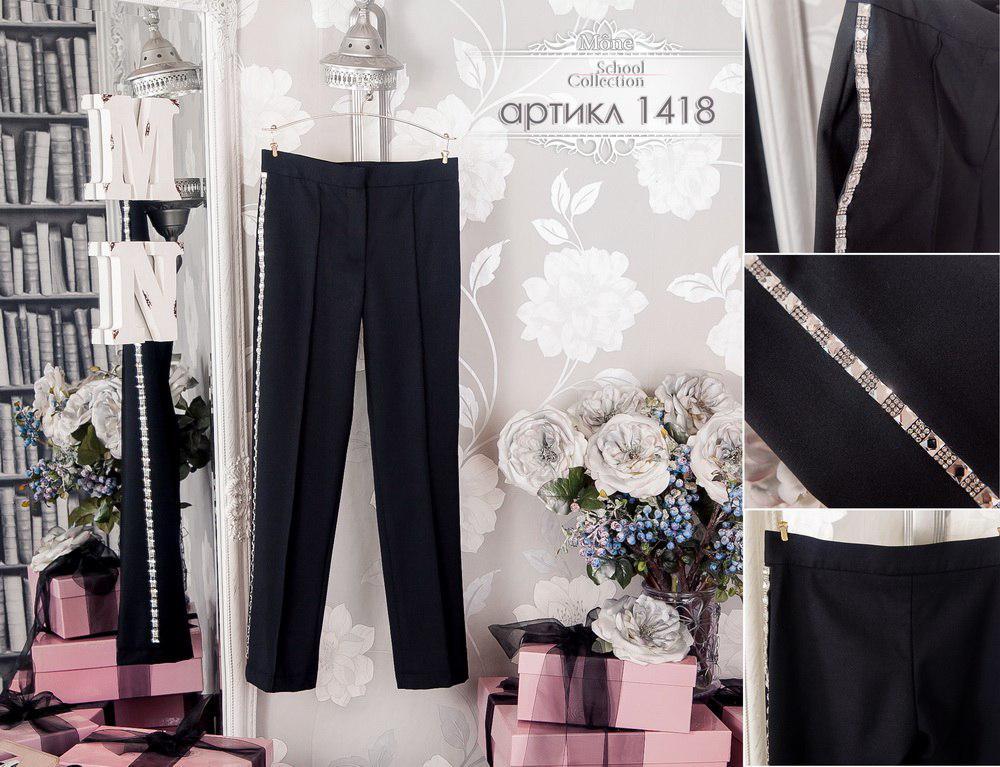 Одежда для школьников, Классические школьные брюки (черные) р-р 122,134,152