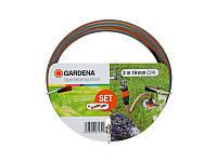 Комплект подключения GARDENA 2713-20