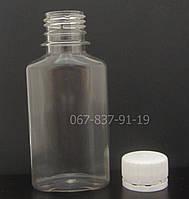 Пластиковый флакон 100 мл оптом от 2,90 грн./шт.