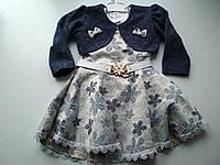 Нарядное платье с болеро на девочку 3 года, фото 1