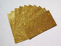 Картон с глиттером (блестками), золото 25*35см, А4