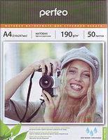Фотобумага Perfeo матовая А4, 190 г/м2, упаковка 50 листов
