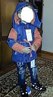 Демисезонная парка куртка для мальчика!, фото 1