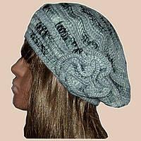 Вязаная женская шапка-берет с цветком серебристо-серого цвета