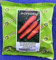 Семена Моркови Длинная красная без сердцевины 0,5 кг Агролиния