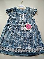 Стильное джинсовое платье Бабочка
