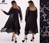 Платье Хелена