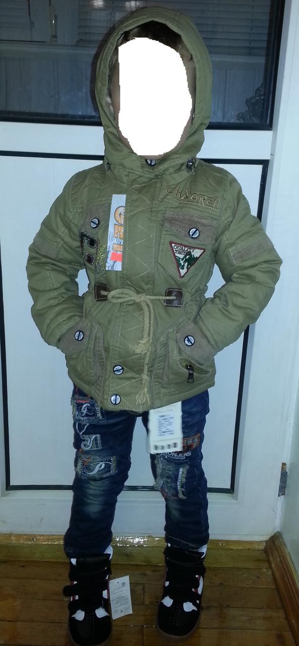 Демисезонная парка куртка для мальчика!