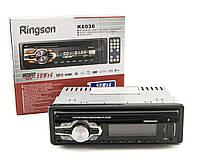 Автомагнитола Ringson 6036 USB, 1 Din, подсветка Red
