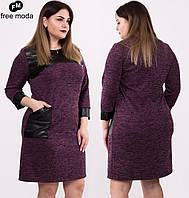 Платье 078/ серое, бордо, пудра