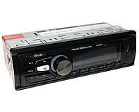 Автомагнитола SIGMA CP-250R USB, 1 Din, подсветка Red