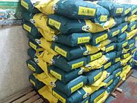 Семена подсолнечника ЖАЛОН, Подсолнух устойчив к пяти расам заразихи А-Е, Засухоустойчивый гибрид ЖАЛОН для всех регионов Украины.