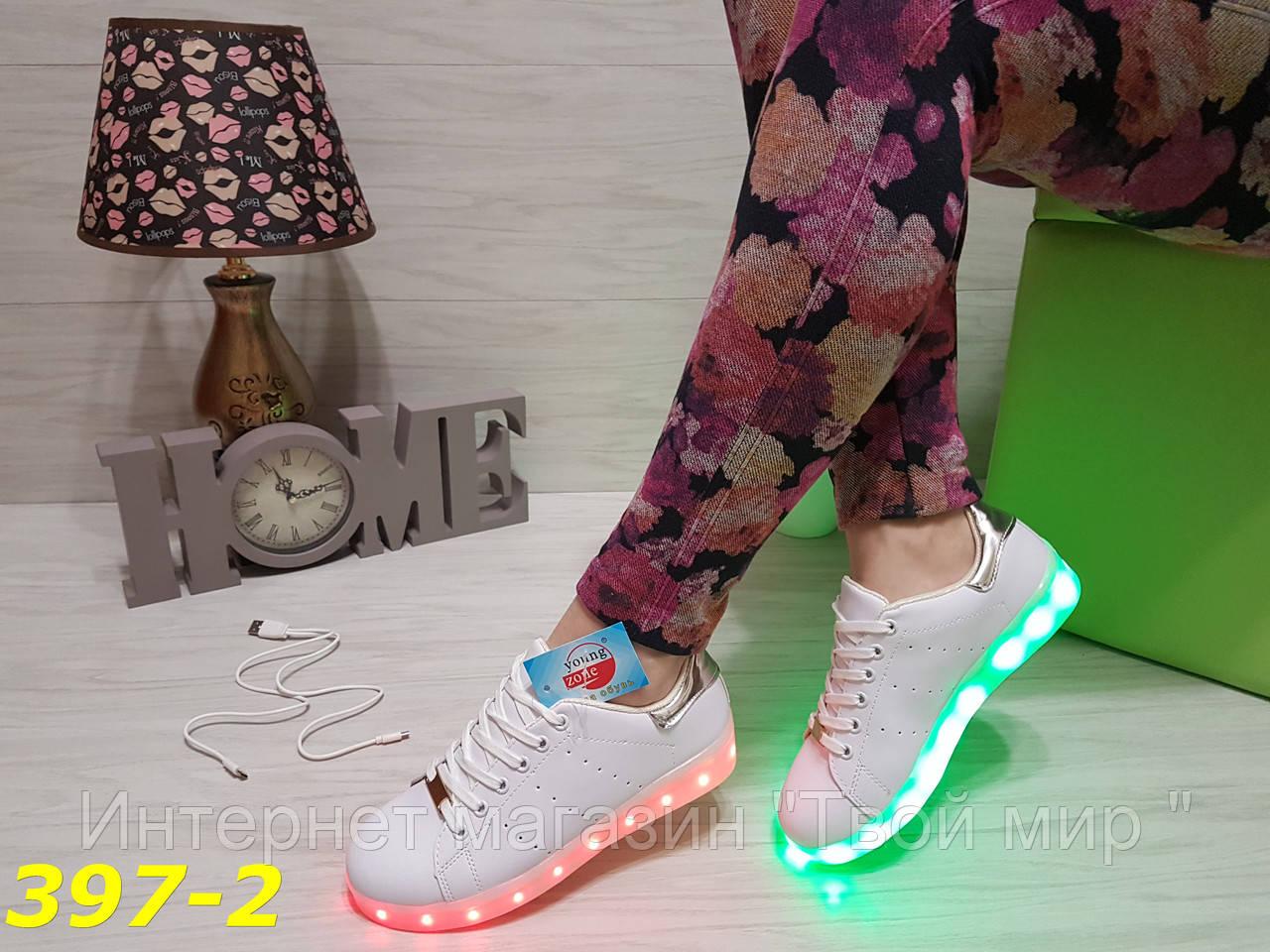 Кроссовки LED светящаяся подошва белые с серебряной пяткой  продажа ... edb9437729771