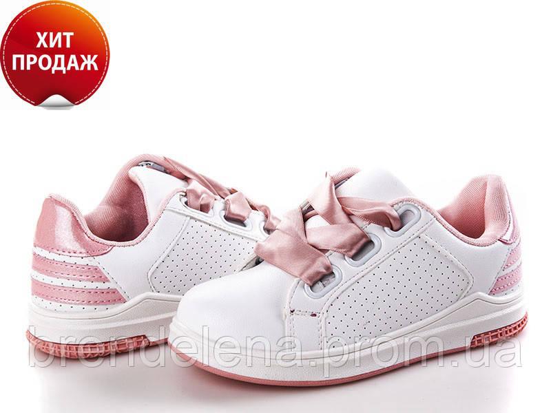 Детские кроссовки для девочки  (31-20.5см)