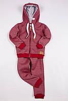 Детский теплый костюм с начесом р.80-128