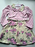 Праздничное платье на девочку , фото 1