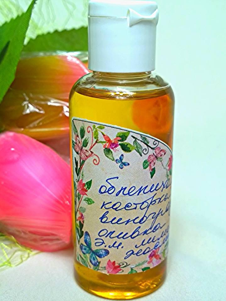 Гидрофильное масло для снятия макияжа для увядающей, вялой и морщинистой кожи.
