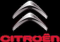 Рейлинги на крышу Citroen - Peugeot