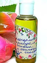 Гидрофильное масло для снятия макияжа.