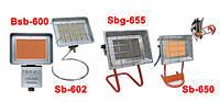 Инфракрасный газовый обогреватель BSB-600