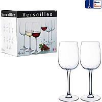 Набір келихів для вина Luminarc Versailles 360мл 6шт