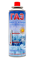 """Газовый (цанговый) баллон VITA 220 гамм """"Зимняя смесь"""" Украина"""