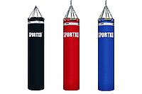Мешок боксерский с цепями (высота-150см, диаметр-45см, вес-65кг).