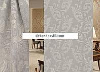Готовые Шторы Анабель, Димаут-рогожа (Теплое Серебро)-2 шторы