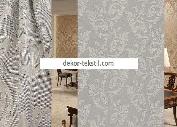 Готовые Шторы Анабель, Димаут-рогожа (Теплое Серебро)-2 шторы, фото 2
