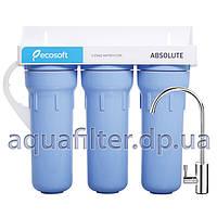 Тройные системы очистки воды
