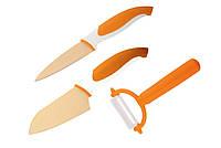 Набор ножей Granchio 88685 (3 предмета)