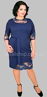 """Комбинированное платье  """"Дарья"""" большой размер"""
