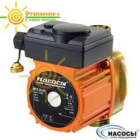 Насос циркуляционный BPS 20-4G-130/B с терморегулятором (Насосы+)