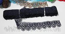 Кружево макраме 4.5 см, цвет темно-синий