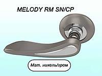 """31602. Ручка роздільна MELODY RM SN/CP-3    ТМ""""FUARO"""""""