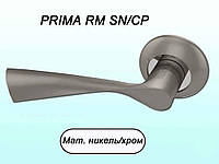 """31605. Ручка роздільна PRIMA RM SN/CP-3   ТМ""""FUARO"""""""